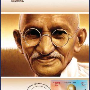 مگزیموم کارت تمبر یکصد و پنجاهمین سالروز تولد مهاتما گاندی 5