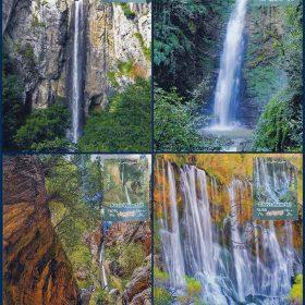 مگزیموم کارت تمبر آبشار های ایران 1399
