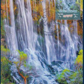 مگزیموم کارت آبشار شوی