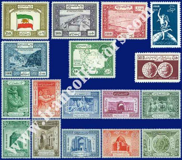 سری کامل تمبرهای یادگاری سال 1328