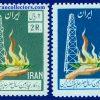 تمبر پنجاهمین سال حفر چاه نفت ایران سال 1336