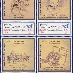 تمبر اختصاصی دهمین سالگرد تاسیس انجمن تمبر ایران سال 1394