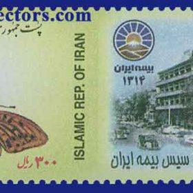 تمبر تبلیغاتی هفتادمین سال تاسیس بیمه ایران سال 1383