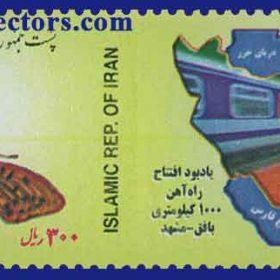 تمبر تبلیغاتی افتتاح راه آهن بافق مشهد سال 1383