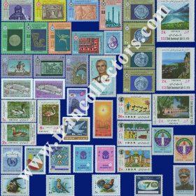 سری کامل تمبرهای یادگاری سال 1349