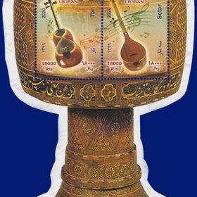 بلوک یادگاری تمبر شکلی آلات موسیقی، تار، سه تار و تنبک سال 1399